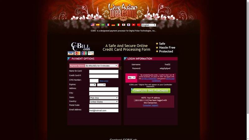 Buying credits at LiveAsianWebCams.com